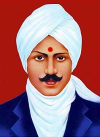 bharathiyar-homepage